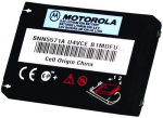 OEM Motorola 56557 Rechargeable Lithium-Ion Battery Pack