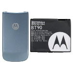 OEM Motorola Motorola VE20 Extended Battery & Door BT90 (Blue)