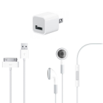 Unlimited Cellular Cube Charger, USB Cable, & 3.5mm Headset for Apple iPhone 4/4S, 3GS/3G, iPad 2 Travel Kit (White)