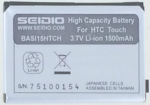 SEIDIO Battery for HTC Touch 1500mAh
