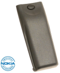 Nokia 900 mAh Li-Ion Extended Battery for Nokia 5100, 6100, 7100 Series Phones