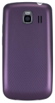 LG Vortex VS660 Battery Door, Standard size (Purple) LGVS660BATVDR