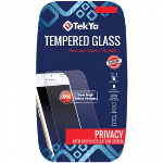 SAMSUNG GALAXY S7 TEKYA TEMPERED GLASS WITH EASY INSTALLATION - PRIVACY