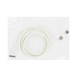 Unlimited Cellular FireWire & USB Cable for Apple iPod 3G 4G Photo Mini