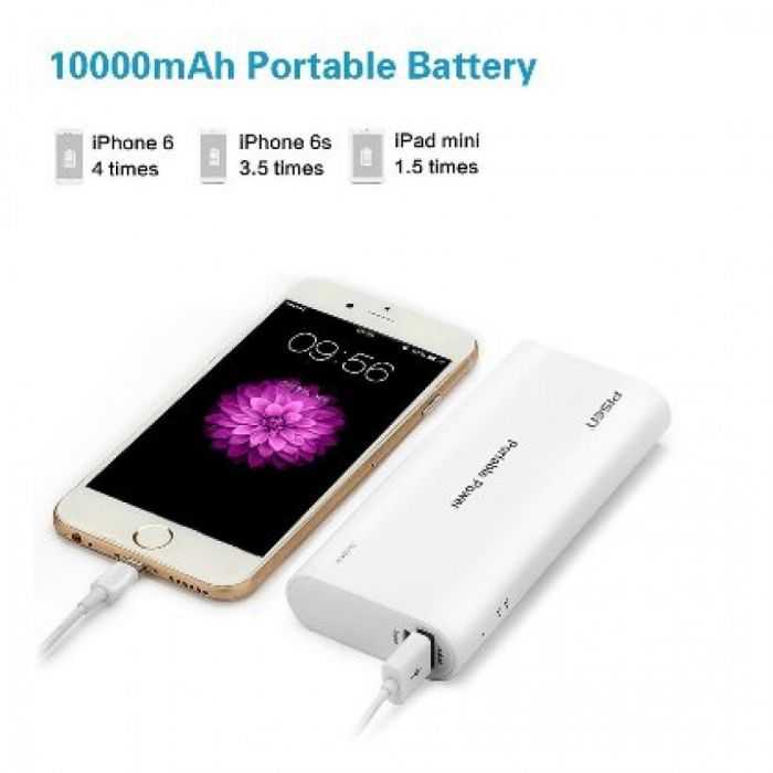 Pisen Portable Power 10000mah Power Bank-white