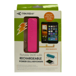 Takashi Rechargeable Power Cell Keychain Power Bank 2600mAh (Pink)