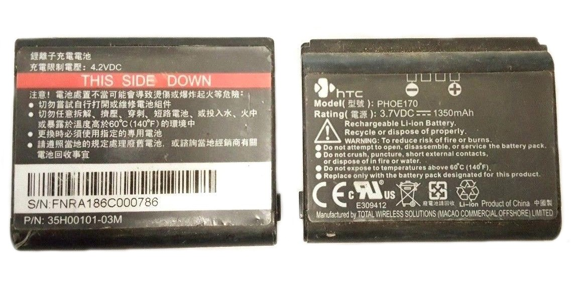 HTC Shadow Extended Battery 3.7 Volts 1350 mAh
