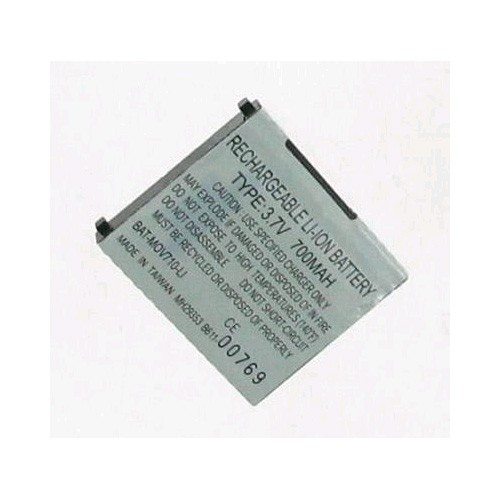 Slim Battery for Motorola A840 E815 E816 V710 - 700 mAh